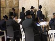 Juden an der Klagemauer